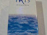 Inis Fragrance